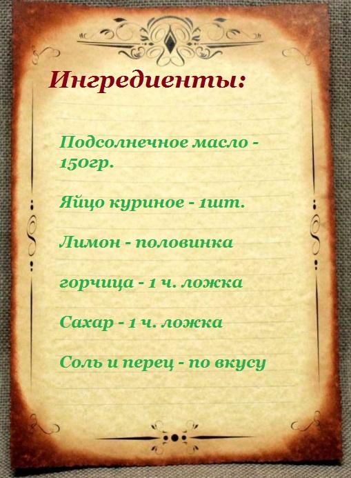 majonez-v-domashnix-usloviyax-blenderom