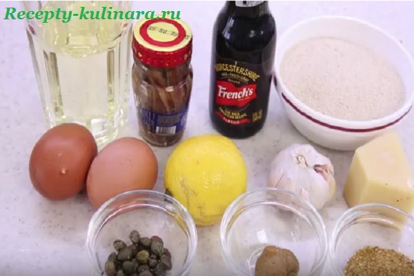 Цезарь соус домашний рецепт пошагово 9