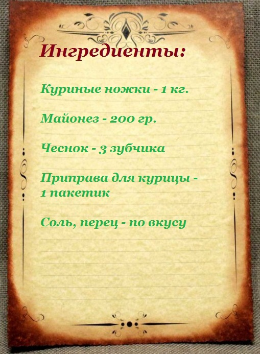 chto-prigotovit-na-uzhin-iz-kuricy