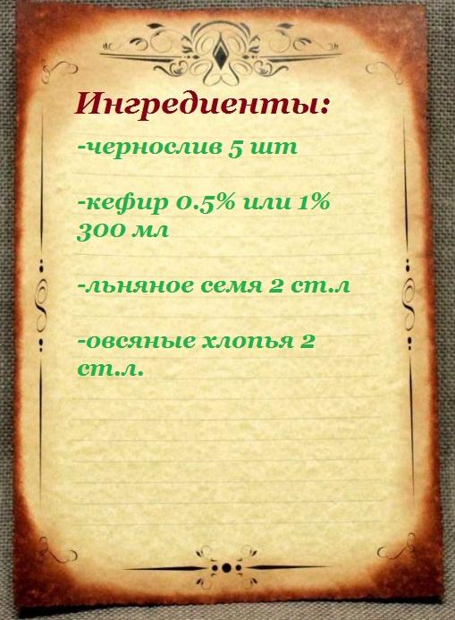 smuzi-dlya-poxudeniya-blendere