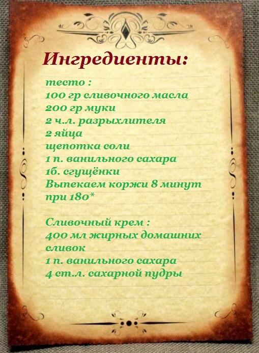 tort-molochnaya-devochka-recept-foto