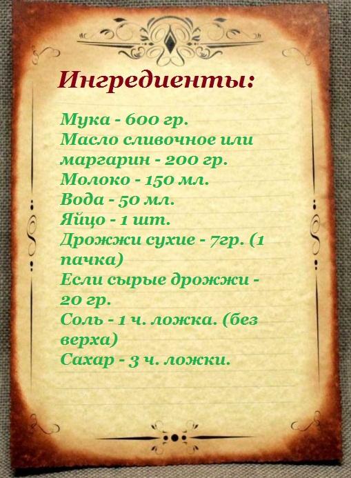 sloenoe-testo-v-domashnix-usloviyax