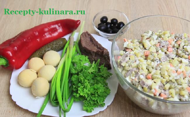 salat-na-novyj-2018-god-sobaki