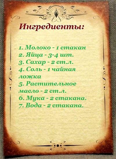 bliny-na-vode-7-samyx-vkusnyx-receptov