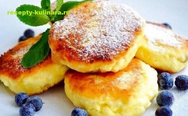 Рецепт сырники из творога пошаговый