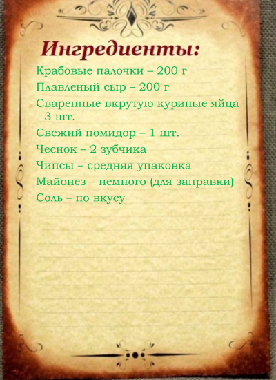 krabovyj-salat-recepty-7