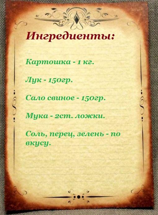 zharenaya-kartoshka-na-sale-s-lukom