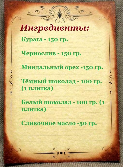 shokoladnye-konfety-v-domashnix-usloviyax