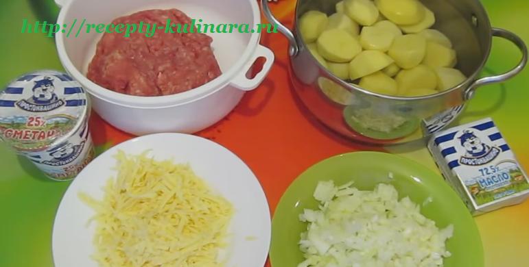 Вкусная картофельная запеканка с фаршем - рецепт пошаговый с фото