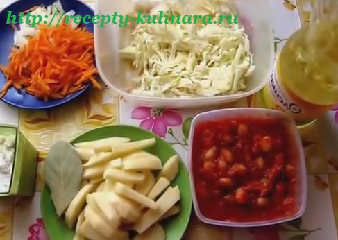 Постный борщ с красной фасолью - рецепт пошаговый с фото