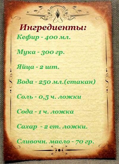 bliny-na-kefire-recepty