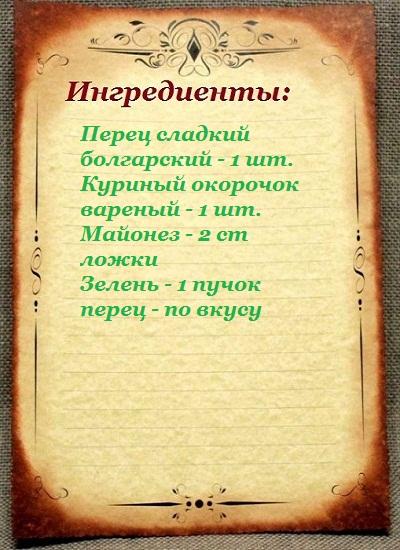 nachinki-dlya-blinov-prostye-vkusnye-recepty