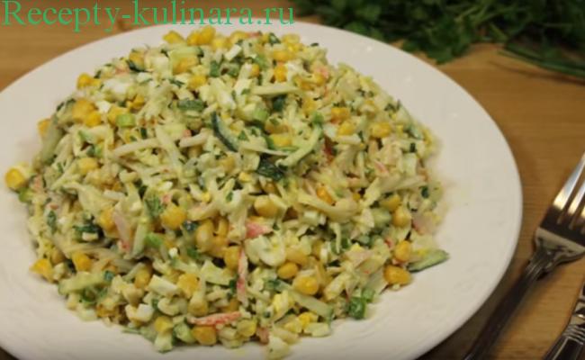 krabovyj-salat-recepty-9