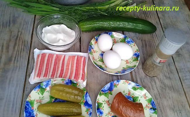 Крабовый салат без риса и кукурузы. Пошаговый рецепт с яйцами и копченой колбасой